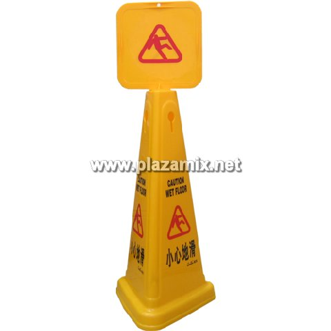 三角錐形告示牌 Wet Floor Safety Cone Sign