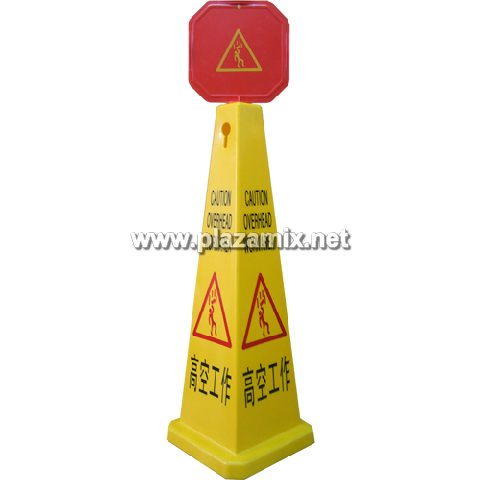 四方錐形告示牌 Wet Floor Safety Cone Sign