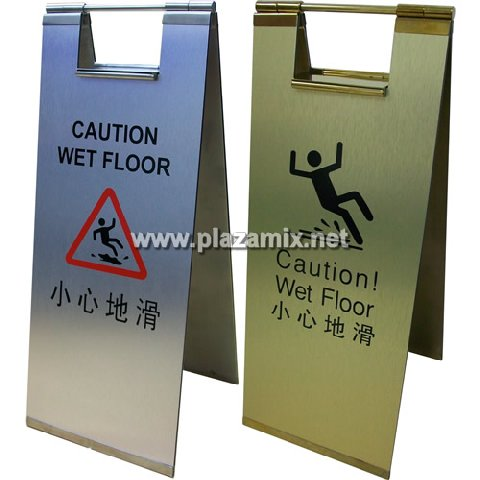 鋁面不鏽鋼A字牌 Caution Wet Floor Stand