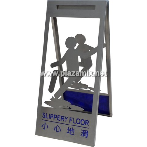 不銹鋼A字牌 Caution Wet Floor Stand
