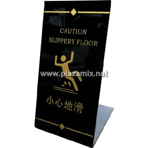 L形小心地滑牌 Acrylic Caution Wet Floor Stand