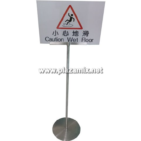 不鏽鋼指示牌 stainless steel Notice Stand