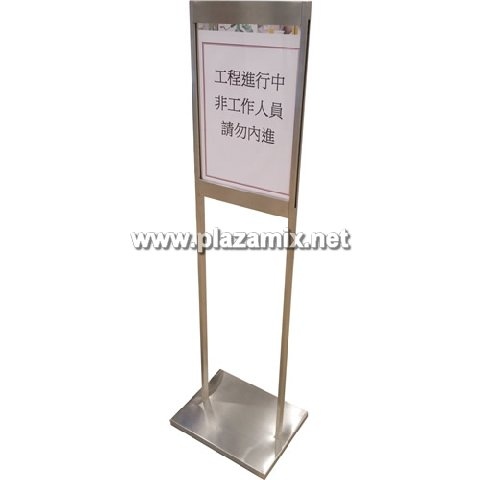不鏽鋼通告牌 stainless steel Notice Stand