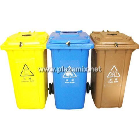 三色塑膠回收桶 Plastics Recycle Bins