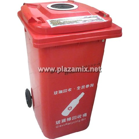 玻璃樽回收桶 Glass Recycling Bin