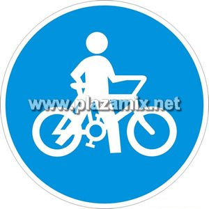 騎單車或三輪車者必須下車 Cycling restriction, cyclists must dismount & push their cycles.