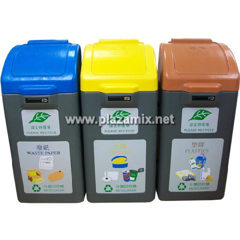 塑膠環保回收桶 Plastics Recycle Bins