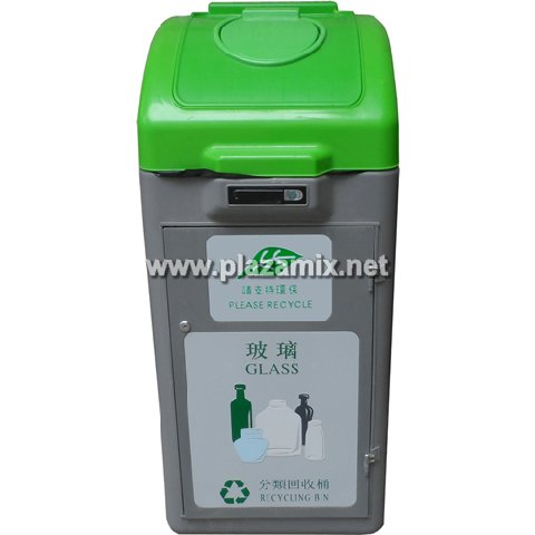 玻璃樽回收桶 Glass bottles Recycle Bin